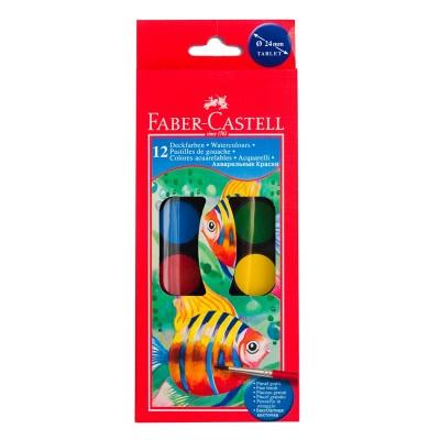 Faber-Castell Акварелни бои, 12 цвята, в малка кутия
