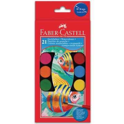 Faber-Castell Акварелни бои, 21 цвята
