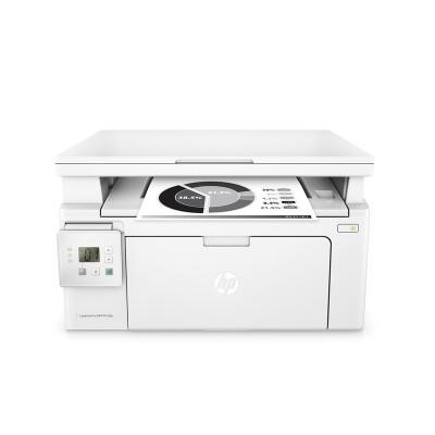 HP Лазерен принтер 3 в 1 LaserJet Pro MFP M130a, монохромен, A4