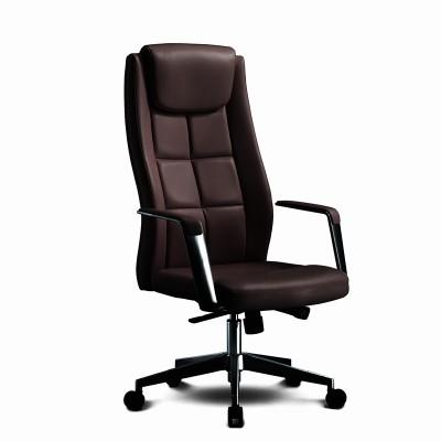 RFG Директорски стол BOGART HB, екокожа, кафяв
