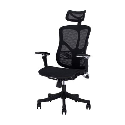 RFG Ергономичен стол TECH@SMART, черен