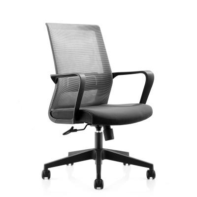 RFG Работен стол Smart W, дамаска и меш, тъмносива седалка, сива облегалка
