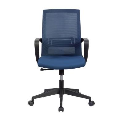 RFG Работен стол Smart W, дамаска и меш, тъмносиня седалка, тъмносиня облегалка