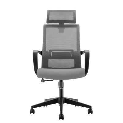 RFG Директорски стол Smart HB, дамаска и меш, тъмно сива седалка, сива облегалка