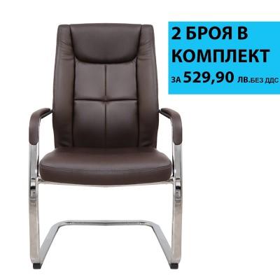 RFG Посетителски стол BOGART M, екокожа, кафяв, 2 броя в комплкет