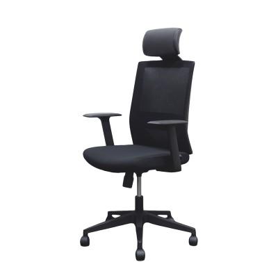 RFG Директорски стол Berry HB, дамаска и меш, черна седалка, черна облегалка