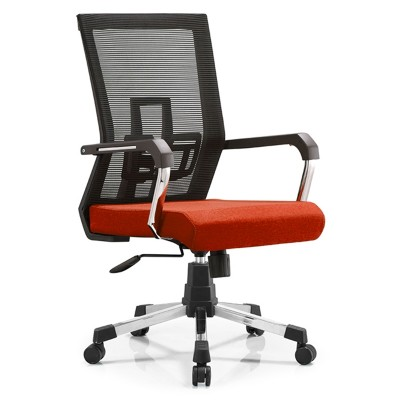 RFG Работен стол Lucca W, дамаска и меш, червена седалка, черна облегалка