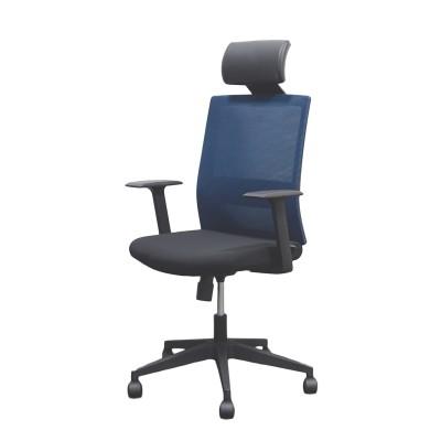 RFG Директорски стол Berry HB, дамаска и меш, черна седалка, тъмносиня облегалка