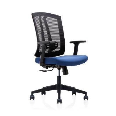 RFG Работен стол Brixen W, дамаска и меш, тъмносиня седалка, черна облегалка