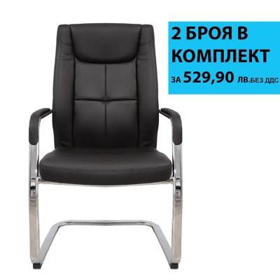 RFG Посетителски стол BOGART M, екокожа, черен, 2 броя в комплкет