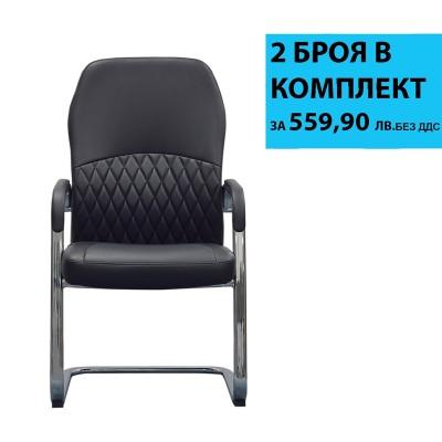 RFG Посетителски стол CRONO M, екокожа, черен, 2 броя в комплкет