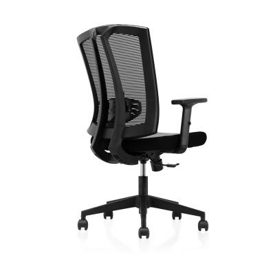RFG Работен стол Brixen W, дамаска и меш, черна седалка, черна облегалка