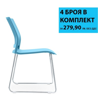 RFG Посетителски стол Gardena M, пластмасов, синя седалка, синя облегалка, 4 броя в комплкет
