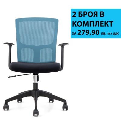 RFG Работен стол Siena W, дамаска и меш, черна седалка, синя облегалка, 2 броя в комплкет