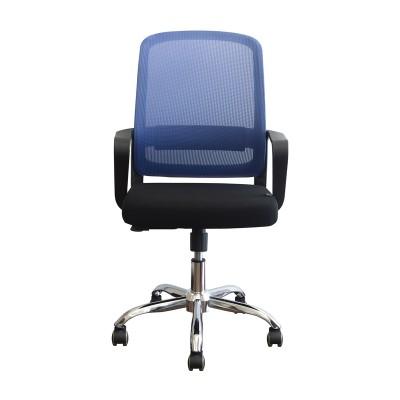 RFG Работен стол Parma Black W, дамаска и меш, черна седалка, синя облегалка