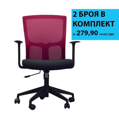 RFG Работен стол Siena W, дамаска и меш, черна седалка, червена облегалка, 2 броя в комплкет