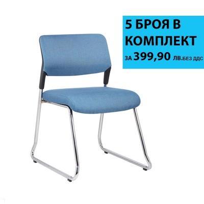 RFG Посетителски стол Evo 4S M, син, 5 броя в комплект