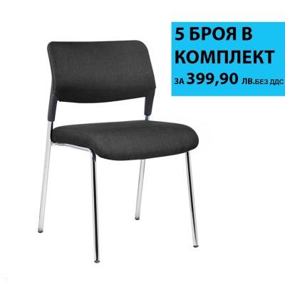 RFG Посетителски стол Evo 4L M, черен, 5 броя в комплект