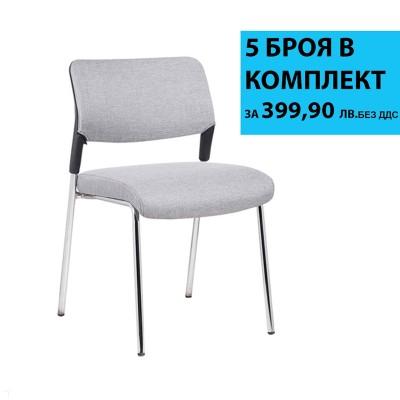 RFG Посетителски стол Evo 4L M, сив, 5 броя в комплект