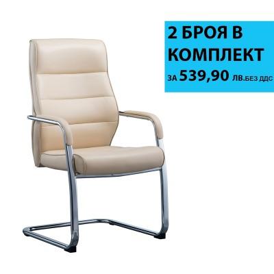 RFG Посетителски стол ITACA M, екокожа, бежов, 2 броя в комплект