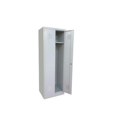 RFG Гардероб, метален, двоен, 90 x 45 x 185 cm