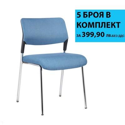 RFG Посетителски стол Evo 4L M, син, 5 броя в комплект