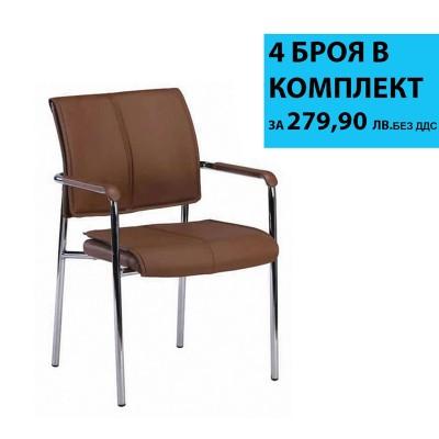 RFG Посетителски стол Flash M, кафяв, 4 броя в комплект
