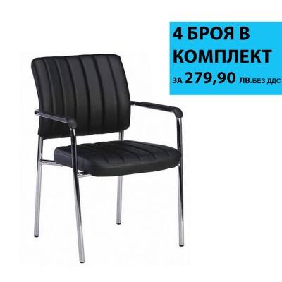RFG Посетителски стол Glos M, черен, 4 броя в комплект
