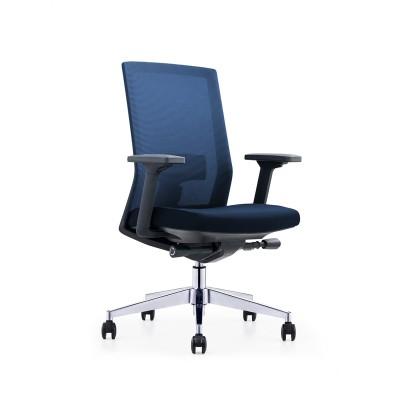 RFG Работен стол Alcanto W, дамаска и меш, тъмносиня седалка, тъмносиня облегалка