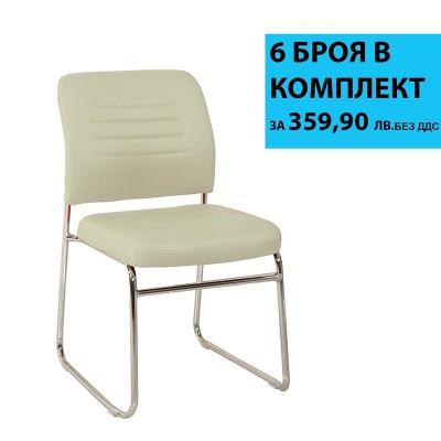RFG Посетителски стол Iron M, бежов, 6 броя в комплект