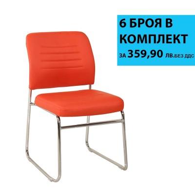 RFG Посетителски стол Iron M, червен, 6 броя в комплект