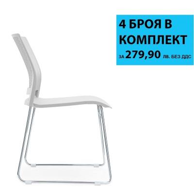 RFG Посетителски стол Gardena M, пластмасов, бяла седалка, бяла облегалка, 4 броя в комплект