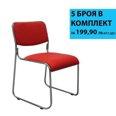 RFG Посетителски стол Axo M, червен, 5 броя в комплект