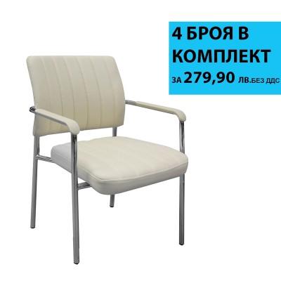 RFG Посетителски стол Glos M, бежов, 4 броя в комплект