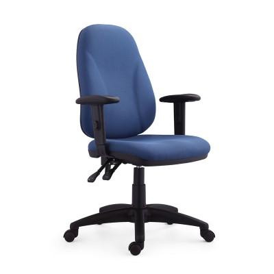 RFG Работен стол Bristol, син