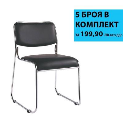 RFG Посетителски стол Axo M, черен, 5 броя в комплект