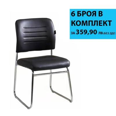 RFG Посетителски стол Iron M, черен, 6 броя в комплект