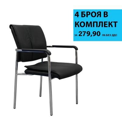 RFG Посетителски стол Flash M, черен, 4 броя в комплект