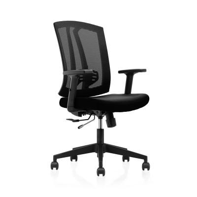 RFG Работен стол Prime W, дамаска и меш, черна седелка, черна облегалка