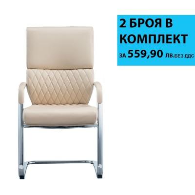 RFG Посетителски стол GRANDE M, екокожа, бежов, 2 броя в комплект
