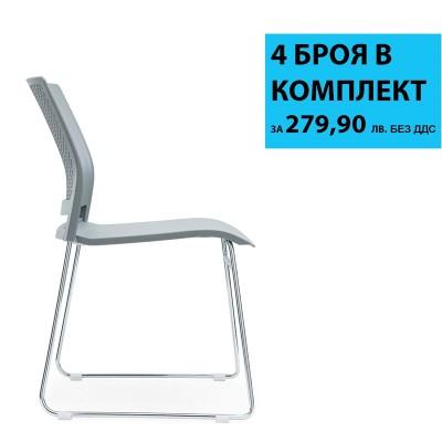 RFG Посетителски стол Gardena M, пластмасов, сива седалка, сива облегалка, 4 броя в комплект