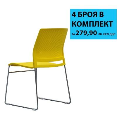 RFG Посетителски стол Gardena M, пластмасов, жълта седалка, жълта облегалка, 4 броя в комплект