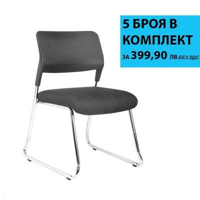 RFG Посетителски стол Evo 4S M, черен, 5 броя в комплект