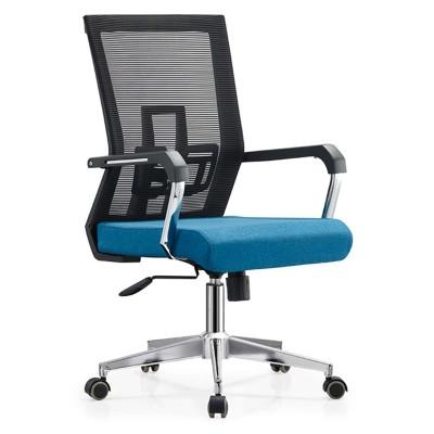 RFG Работен стол Luccas W, дамаска и меш, синя седалка, черна облегалка