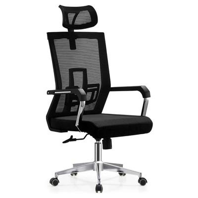 RFG Директорски стол Luccas HB, дамаска и меш, черна седалка, черна облегалка