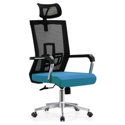 RFG Директорски стол Luccas HB, дамаска и меш, синя седалка, черна облегалка