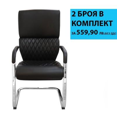 RFG Посетителски стол GRANDE M, екокожа, черен, 2 броя в комплект