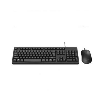 Philips Клавиатура SPK6254, с USB, 104 клавиша, черна