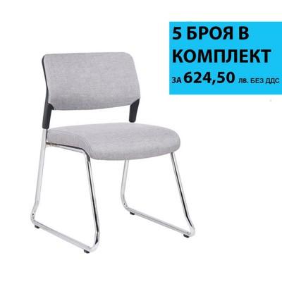 RFG Посетителски стол Evo 4S M, сив, 5 броя в комплект