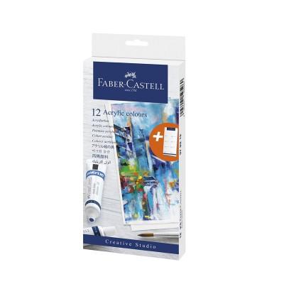 Faber-Castell Акрилни бои Creative Studio, 12 цвята, 20 ml